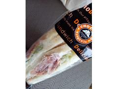 サンマルクカフェ パストラミポーク&野菜サンド