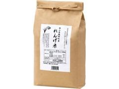 山田養蜂場 れんげ玄米 袋3kg