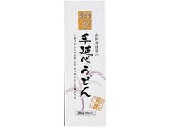 山田養蜂場 手延べうどん 紫黒米粉入 箱100g×2