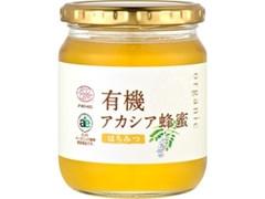 山田養蜂場 有機アカシア蜂蜜 瓶600g