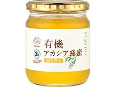 山田養蜂場 有機アカシア蜂蜜