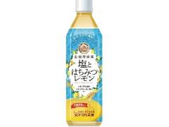 山田養蜂場 塩とはちみつレモン