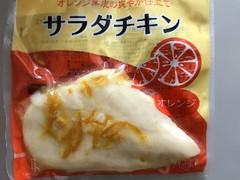 滝沢ハム サラダチキン オレンジ果皮の爽やか仕立て 110g