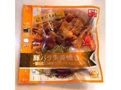 滝沢ハム おにくDELI 豚バラ生姜焼き 袋130g