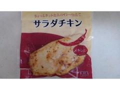 滝沢ハム サラダチキン メキシカン 袋110g