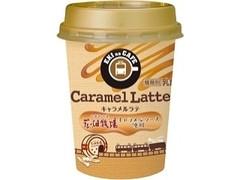 ニューデイズ EKI na CAFE 花畑牧場キャラメルラテ