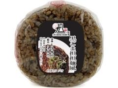 ニューデイズ 175°DENO担担麺監修 黒ごま担担麺風おにぎり