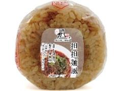ニューデイズ 175°DENO担担麺監修 担担麺風おにぎり
