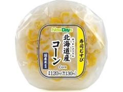 ニューデイズ 北海道産コーンの寿司むすび
