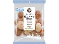 ニューデイズ EKI na CAFE フォンダン鈴カステラ練乳風味
