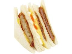 ニューデイズ 3種のボリュームミックスサンド ハムカツ・鶏たま・牛肉コロッケ
