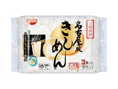 日清食品冷凍 冷凍 日清謹製 名古屋風きしめん 袋200g×3