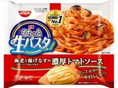 日清食品冷凍 日清もちっと生パスタ 濃厚トマトソース 袋294g