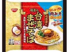 日清食品冷凍 日清の台湾まぜそば 袋264g