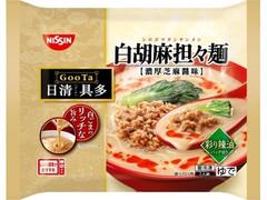 日清食品冷凍 日清具多 白胡麻担々麺