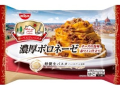 日清食品冷凍 日清オーベルジュ・パスタ 濃厚ボロネーゼ 袋287g