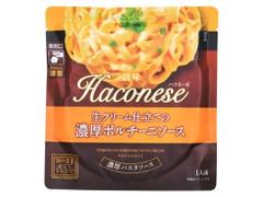 創味食品 ハコネーゼ 生クリーム仕立ての濃厚ポルチーニソース