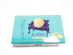 三ツ矢製菓 CUPPA アールグレイクッキー 箱12枚