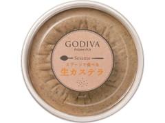 ゴディバ スプーンで食べる生カステラ セサミ