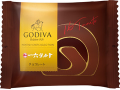 ゴディバ 一六タルト チョコレート