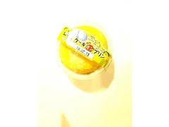 カンパーニュ レモンケーキオンプリン