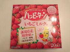 アジカル 亀田製菓 ハッピーターン 新潟限定 いちごミルク味 20袋入