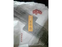 紅葉屋本店 熊谷銘菓 五家寶