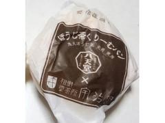 八天堂 八天堂×宇治園 ほうじ茶くりーむパン 袋1個