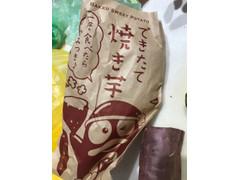 ドン・キホーテ できたて焼き芋