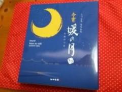 ハタダ 媛の月 ミニ