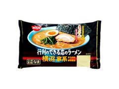日清 行列のできる店のラーメン 横浜 家系 袋338g