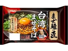 日清食品チルド まぜ麺の匠 台湾まぜそば