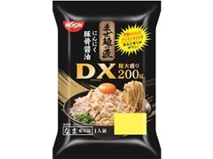 日清食品チルド まぜ麺の匠DX にんにく豚骨醤油