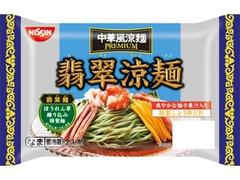 日清食品チルド 中華風涼麺プレミアム 翡翠涼麺 袋310g
