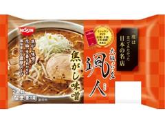日清食品チルド 一度は食べてみたかった日本の名店 らーめん颯人 焦がし味噌 袋386g