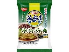 日清食品チルド 日清のそのまんま麺 冷しジャージャー麺 袋228g
