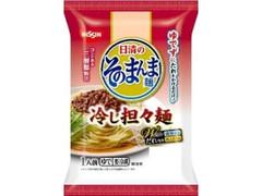 日清食品チルド 日清のそのまんま麺 冷し担々麺 袋216g