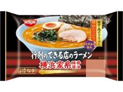 日清食品チルド 行列のできる店のラーメン 横浜家系 2人前 袋348g