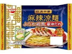 日清食品チルド 日清中華 麻辣涼麺 よだれ鶏風醤油だれ 袋320g