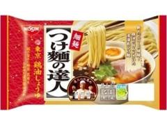 日清食品チルド つけ麺の達人 新東京 鶏油しょうゆ