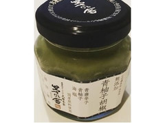 くばら 茅乃舎 青柚子胡椒 瓶60g