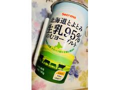 セイコーマート Secoma 北海道とよとみ生乳95%のむヨーグルト