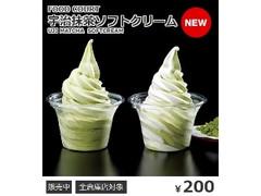 コストコ 宇治抹茶ソフトクリーム 1カップ