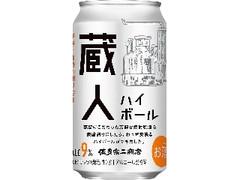佐多宗二商店 蔵人ハイボール 缶350ml
