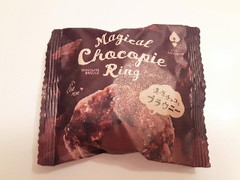 クラブアンティーク 魔法のチョコパイリング 濃厚チョコとブラウニー 袋1個