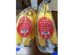 アイズ コスタリカ産 バナナ カリビアンクイーン
