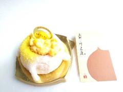 恵那川上屋 とうきびモンブラン 1個