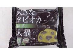 モチクリームジャパン 大きなタピオカ 抹茶大福