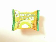 モチクリームジャパン 万次郎かぼちゃのクリーム大福