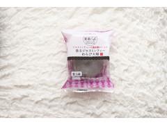 モチクリームジャパン 香るジャスミンティーわらび大福